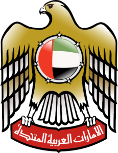 396px-Coats_of_arms_of_the_United_Arab_Emirates_svg
