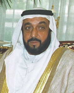 His Highness Khalifa_Bin_Zayed_Al_Nahyan