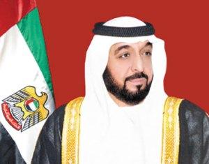 Presedintele UAE – H.H. SHEIKH KHALIFA BIN ZAYED AL NAHYAN