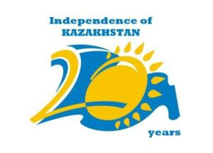 Logo_20_years-mic