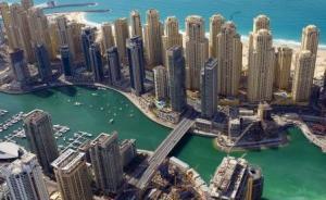 DUBAI web