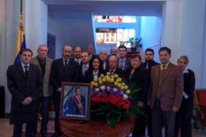 Grupul Ambasadorilor