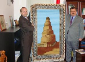 Covor irakian