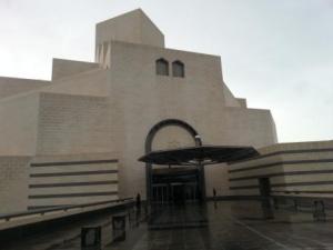 Muzeul Culturii islamice