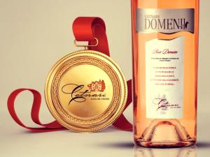 Vinul Diplomatilor 2015