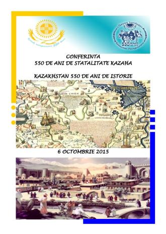 Banner 550 years of Kazakhstan statehood-page-web
