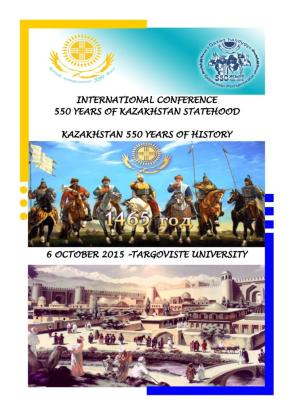 Banner 550 years of Kazakhstan statehood10-web