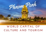 WORLD CAPITAL OF CULTURE AND TOURISM(1)